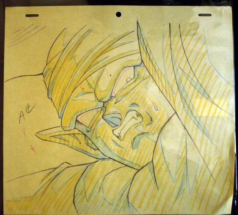 Dragon Ball Z D Apres Akira Toriyama Studio Toei In F B S Auction Sale October 5 2013 In Paris Comic Art Gallery Room