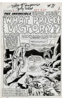 Tales of Suspense #71, page 1 Comic Art