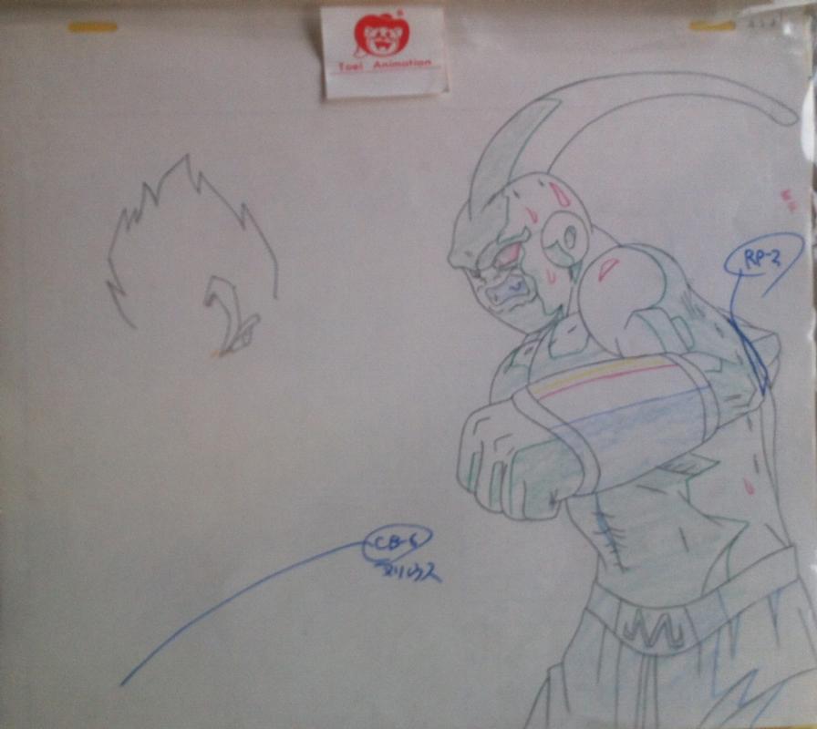 Dragon Ball Z Super Gohan Vs Bu Acetato Akira Toriyama Studios In Alberto Lopez S Akira Toriyama Studios Comic Art Gallery Room