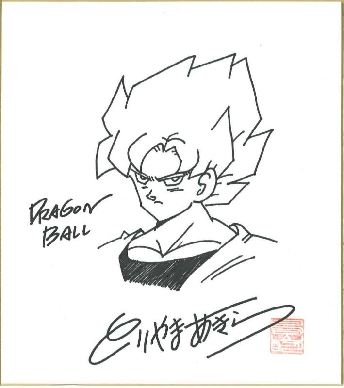 Akira Toriyama Dragon Ball Super Saiyan Son Goku In Andre Chee S Conventions Sketches And Doodles Comic Art Gallery Room