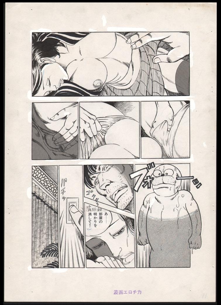 Japanese galleries of hentai paintings